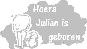 BabyWolk Julian (Geboortesticker met naam)