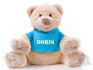 Bear Boogy Brown met naam No.2 (24 cm)