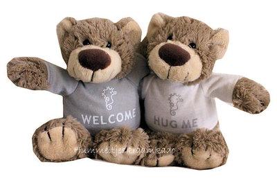Bear Bella met naam No.1 (22 cm) Hug me of Welcome